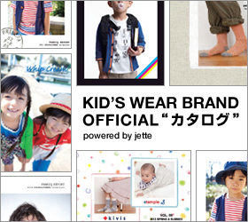 KID'S WEAR BRAND OFFICIAL CATALOG Powered by jette